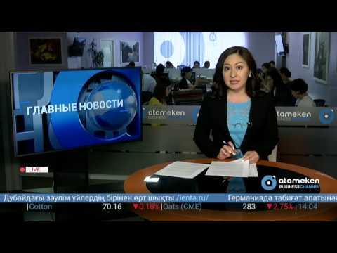 С начала года цены в Казахстане выросли на 3,8 %