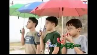 Lay Phyu & Htoo Eain Thin - Rain in my heart (ေလးျဖဴ ႏွင့္ထူးအိမ္သင္ - ရင္ထဲကမိုးစက္မ်ား Karaoke)