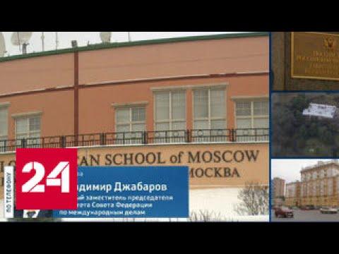 Владимир Джабаров: новой администрации США дали шанс наладить контакты, но этого не произошло