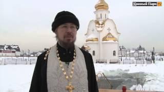"""Чин Водосвятия в НКП """"РУСЬ"""""""