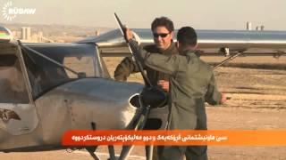 Kürt yapımı uçak