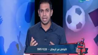 كورة كل يوم  | كريم حسن شحاتة يدعوعلى الهواء: يارب الزمالك يشيل الكاس بكره