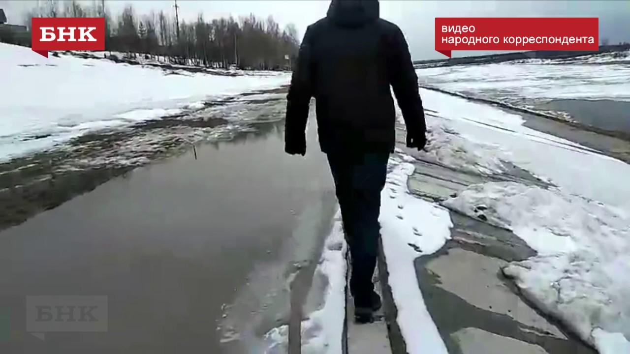 МАОУ  Женская гимназия  город Сыктывкар | Нравственность.