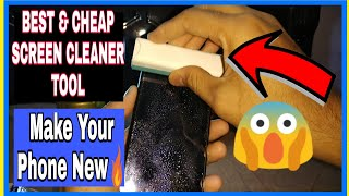 🔥Best & Cheap Screen Cleaner Tool for Mobile, Laptop etc at Rs. 178 Only | Unboxing & Review!