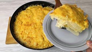 Картофельный Гратен или Картошка по-Французски