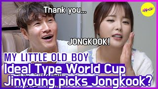 [HOT CLIPS] [MY LITTLE OLD BOY] JINYOUNG chose JONGKOOK for her ideal type💕 (ENG SUB)