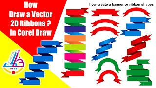 Download Free CDR File New Background Pattern Design
