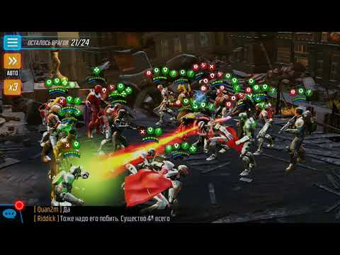 Marvel Strike Force Страх Темноты Альтрон