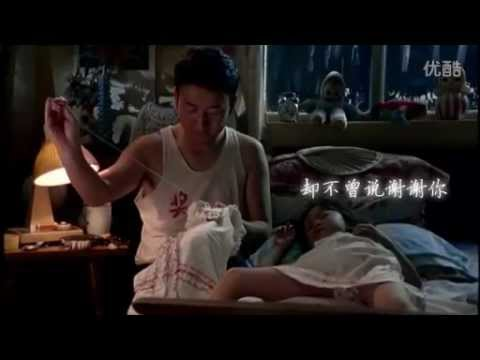 Chopsticks Brothers - Father,  筷子兄弟 - 父亲 English Sub