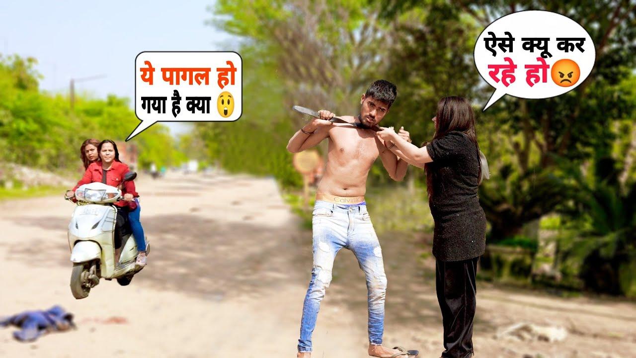 Pagal Prank On Street  { With Cute Girl } Tumhara Bap Mujhe Kyu Mara Prank l | Bharti Prank |
