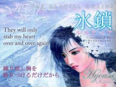 :: English Sub -氷锁-(hyousa) by RURUTIA (ルルティア)