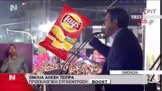 Τσίπρας o ELO BOOSTER vs Samaras(, 2015-01-27T14:27:31.000Z)