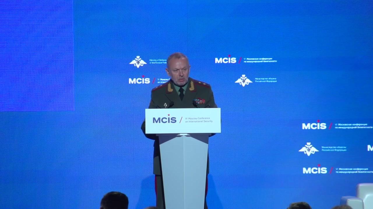 Вступительное слово Заместителя Министра обороны РФ Александра Фомина на MCIS-2017 зурган илэрцүүд