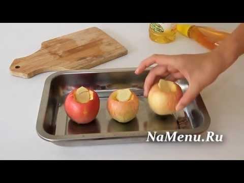 Яблоки рецепты