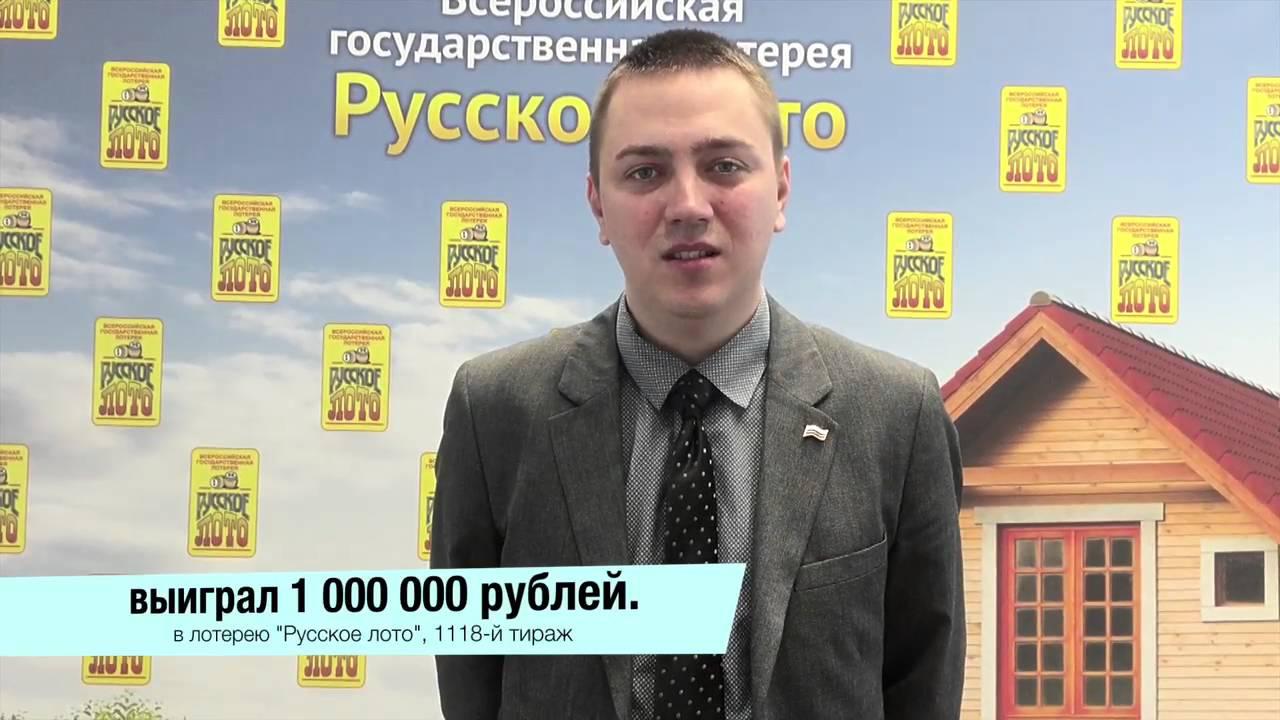 Европейские лотереи  vselotereicom