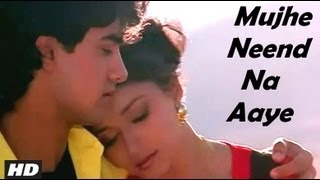 Download Mujhe Neend Na Aaye Full HD Song | Dil | Aamir Khan, Madhuri Dixit MP3 song and Music Video