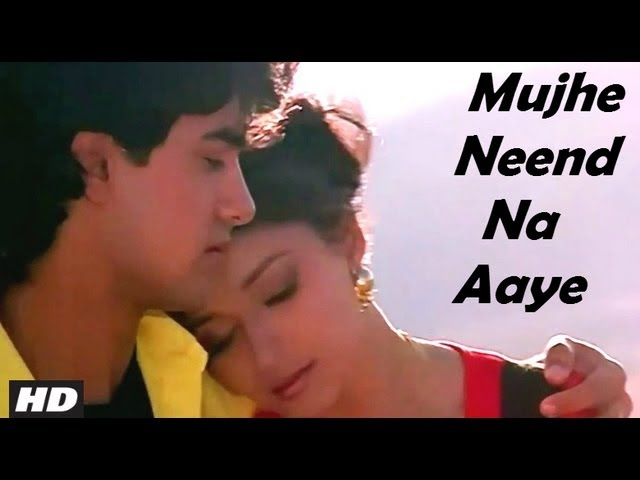 Mujhe Neend Na Aaye Full HD Song | Dil | Aamir Khan, Madhuri Dixit