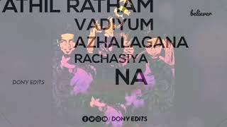 Tamil Havoc brothers new WhatsApp status
