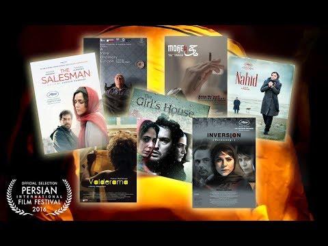 2016 Persian Film Festival Highlights