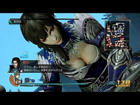 Dynasty Warriors 8 All Female Musou Attacks Exhibition
