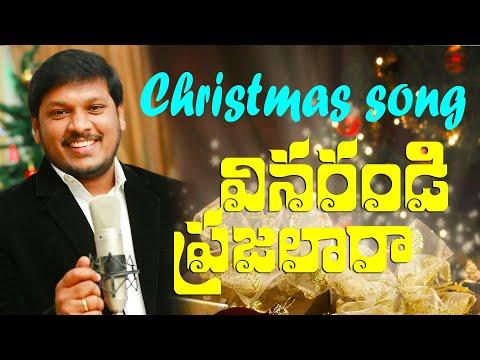 JOSHUA GARIKI'S Vinarandi janulara 2017-2018 Christmas song