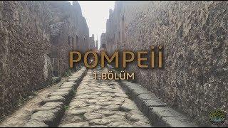 Pompei'de gündelik hayat nasıldı? (1/2)