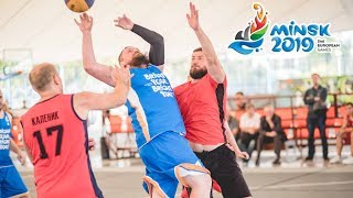 Дружеская встреча «Bright 3x3 Basketball». Столичные - чемпионы!