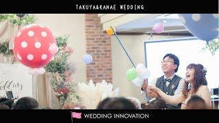 takuya&kanae produced by WEDDINGINNOVATION