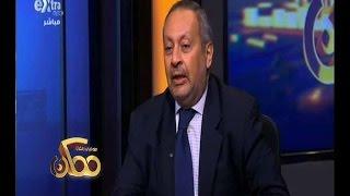 #ممكن   ماجد عثمان: الانتخابات نزيهة واستخدام الرقم القومي في التصويت اهم الانجازات بعد الثورة