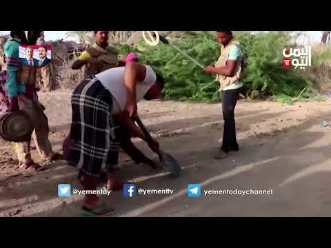 بالفيديو : القوات المشتركة والوية العمالقه تستخرج الغام زرعتها المليشيا الحوثيه امام منازل المواطنين في الدريهمي .