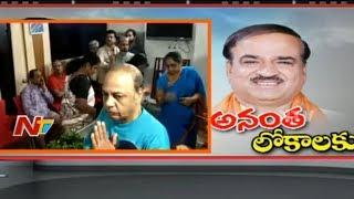 Karnataka's Iconic Leader Ananth Kumar Passed Away | Bengaluru | NTV