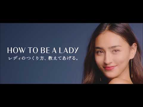 Shiseido MAQuillAGE Watery Rouge TV Commercial
