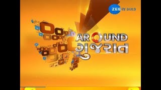 Top News from around Gujarat  24-09-2018  Zee 24 Kalak