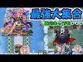 【天界の試練】VS獣神化ルシファー!まさかのキャラも出現!【第5の試練】【台湾版】【モンスト】