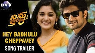 Ninnu Kori Songs | Hey Badhulu Song Trailer | Nani | Nivetha Thomas | Aadhi Pinisetty | Gopi Sundar