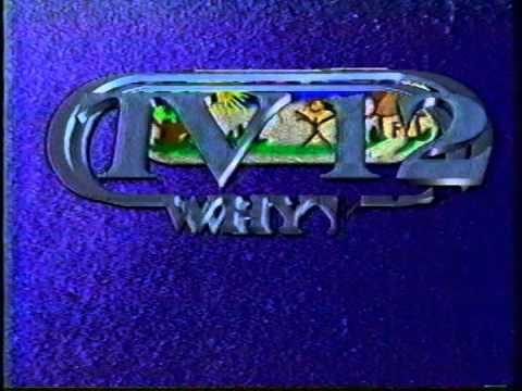 WHYY TV-12 Logo Animation 1989