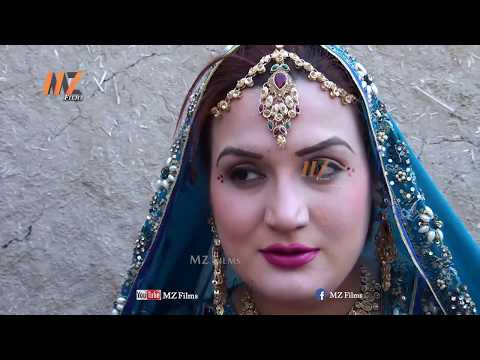 Pashto Full HD | NIMGARI JUWAND | New Pashto HD Drama 1080p | MZ Films