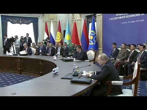 Владимир Путин на саммите ОДКБ