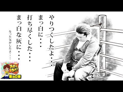 もっくんのスロっちょ! vol.60