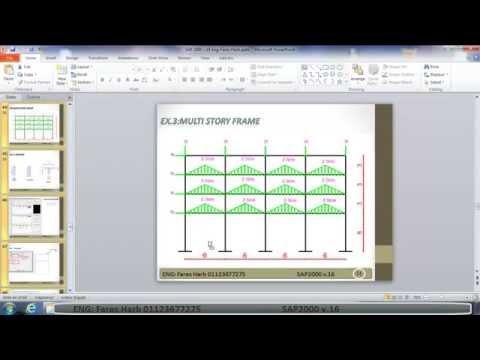 3-Multi Story Frame - Space Frame شرح دورة ساب 2000 للمهندس فارس حرب