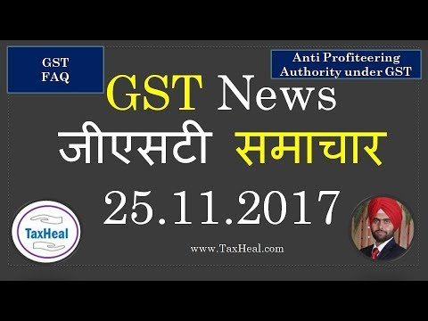 GST News 25.11.2017 by TaxHeal