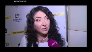 """Презентация нового клипа Лолиты """"На скотч"""" (RU.TV)"""