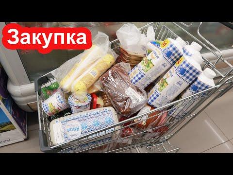 Закупка продуктов на 1448 гривен (54$). Акции и цены в магазине VARUS Киев