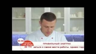 """Блюдо австрийской кухни  """"Пофез"""""""