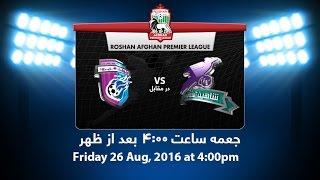 RAPL 2016: Shaheen Asmayee vs Toofan Harirod - Full match