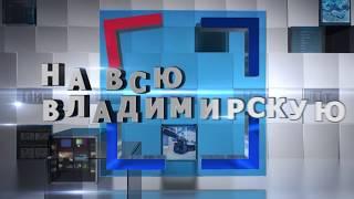 2018 08 21 HD НВВ Наталья Литвинова