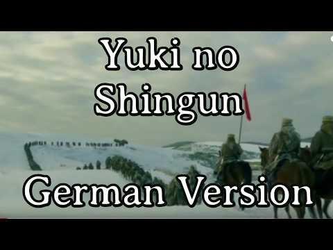 Sing With Karl - Yuki No Shingun [German Version][+ English Translation]