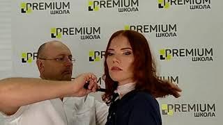 Видеоурок 26. Женская стрижка для сильно вьющихся волос