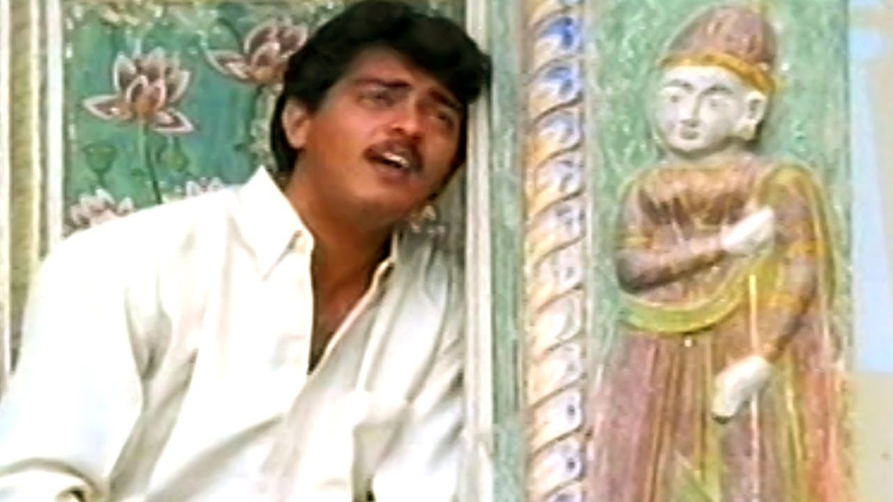 Pattu Pattu Video Song Premalekha Movie Ajith Heera - video dailymotion