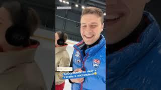 Видео с репетиции Анны Карениной Илья Авербух Александр Энберт Евгения Медведева и другие